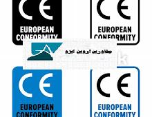 چگونه CE بگیریم؟